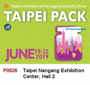 TAIPEI PACK Visitor Registration